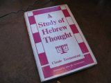 ★STEP2★洋古書 study-of-hebrew-thought アメリカ