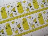 ★STEP1★ドイツの子供切手 ポストとネコ