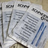 ★STEP1★ドイツ 文房具やさんの袋 大 5枚入