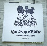 カフェ絵本:「Un jour d'EDEN」 エデンのある日