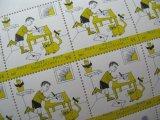★STEP1★ドイツの子供切手 手紙とネコ