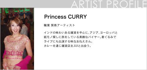 Princess CURRY
