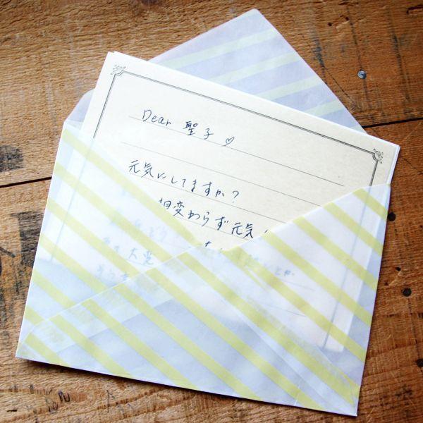 【 St.Japonism】 ななめストライプレターセット LETTER SET STRIPE