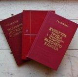 ★STEP2★ロシアの古書セット RED B