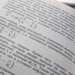 画像2: ★STEP2★ロシアの古書セット BLUE A