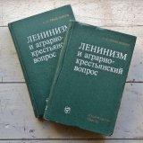★STEP2★ロシアのシリーズ古書セット B