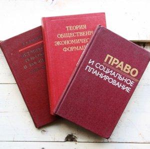 画像1: ★STEP2★ロシアの古書セット RED A