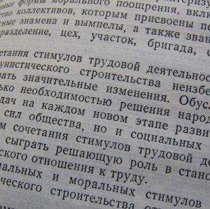 画像2: ★STEP2★ロシアの古書セット RED A