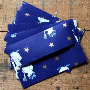 画像2: ★STEP1★THE LETTERS ドイツの包装紙封筒 スノーマンB