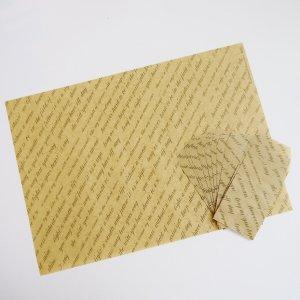 画像3: ★廃盤SALE★筋入り茶紙包装紙 カリグラフィー柄 ポチ袋つき