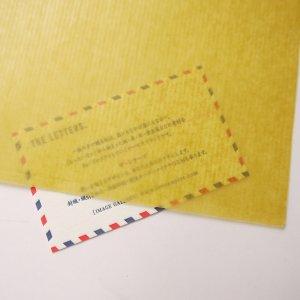 画像1: ★STEP1★梱包資材包装紙 筋入りパラフィン紙 イエロー